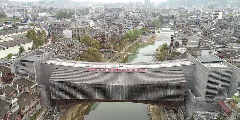 吉首:桥馆合一 亚洲首创
