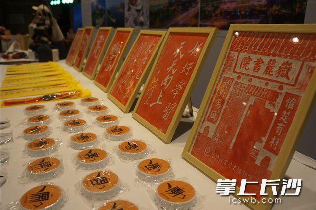 汉字艺术展示充满长沙元素。