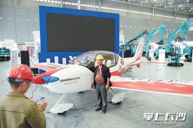 山河科技生产的轻型飞机。