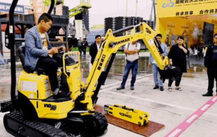 长沙国际工程机械展上秀绝技丨洋马迷你挖:小体重 大能量