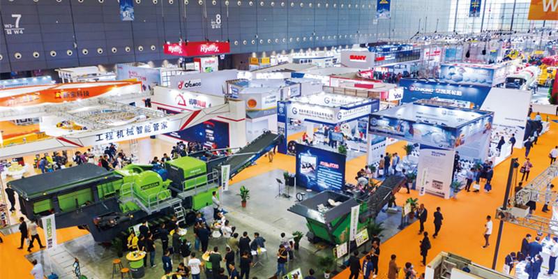 2019长沙国际工程机械展览会展商云集
