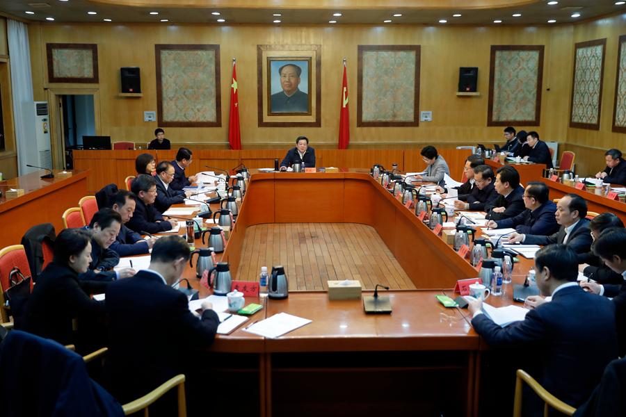 省委常委会召开会议 学习中央有关会议和文件精神