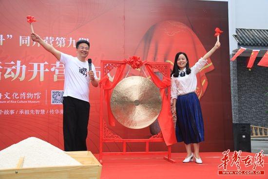 联动国际博物馆日:袁隆平为米升博物馆掀起红盖头