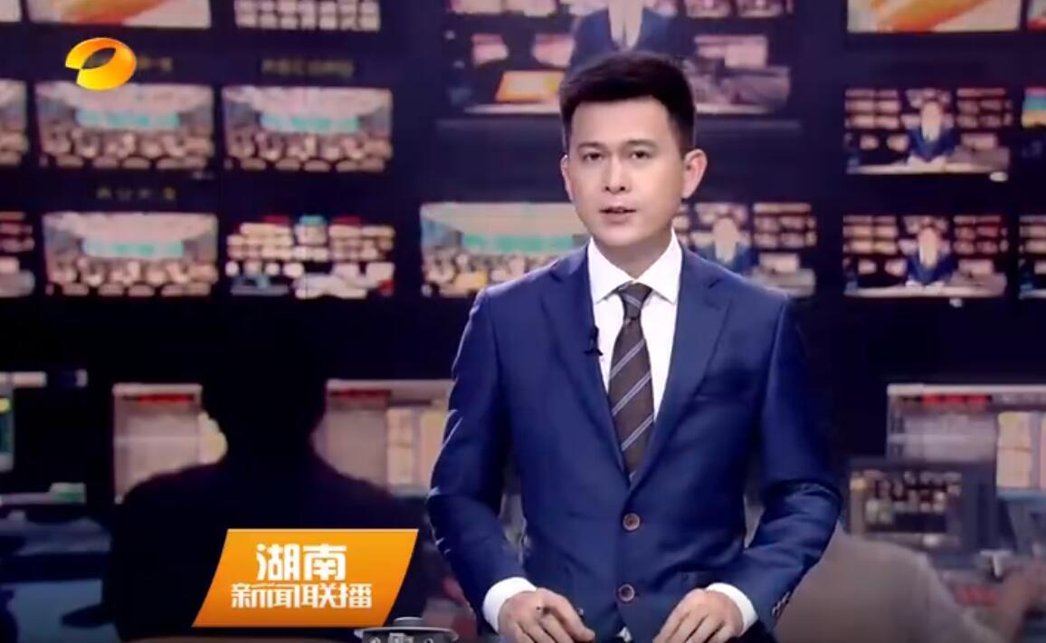 第十一届中博会在南昌开幕 许达哲出席开幕式并发表主旨演讲