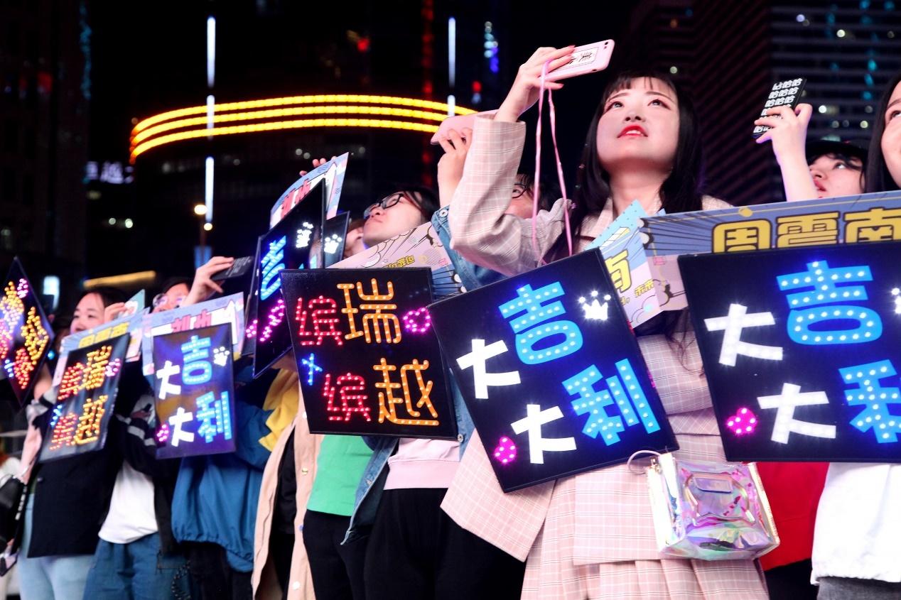 《创2》粉丝的狂欢 周震南领衔创造营学员登陆青岛MAX巨幕LED