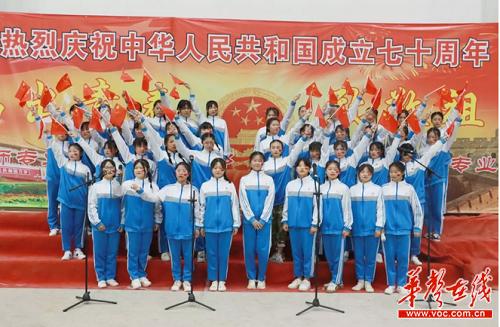 唱响青春,致敬祖国