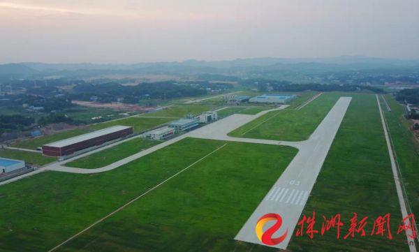 株洲芦淞通用机场实景图。(新芦淞集团提供)