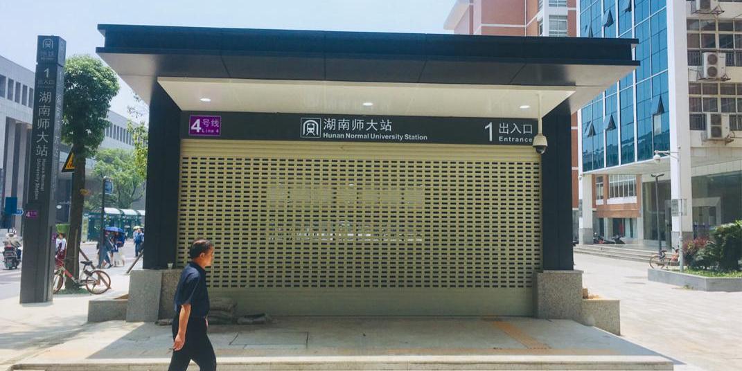 【我和地铁4号线】孟玉莹:4号线将擦亮大学城名片