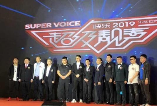 著名品牌励志公益节目《超级靓声》 全国启动 惊艳中国与世界