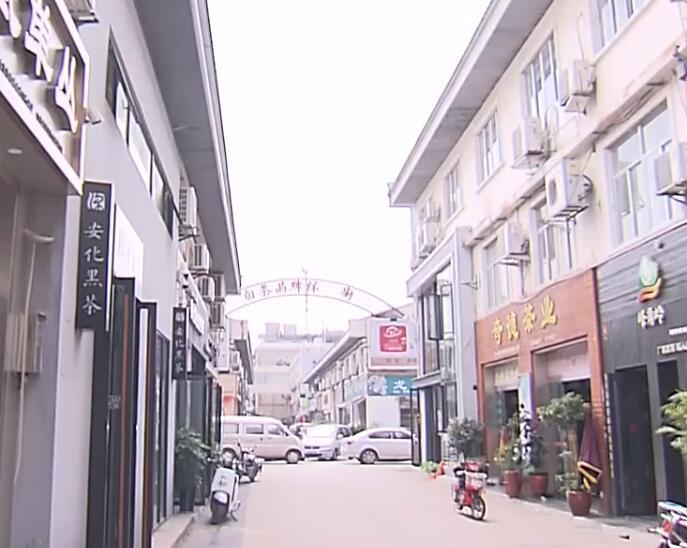 长沙:建设非洲商品展销馆