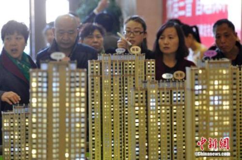 资料图:民众选购商品房。 <a target='_blank' href='http://www.chinanews.com/'>中新社</a>记者 韦亮 摄