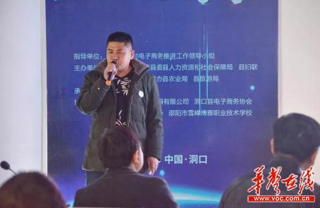 洞口县生态农业践行者申艳飞:七载坚守只为做真正的绿色农产品