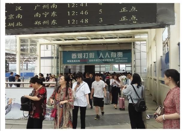 """岳阳火车站""""端午""""加开6趟始发临客"""