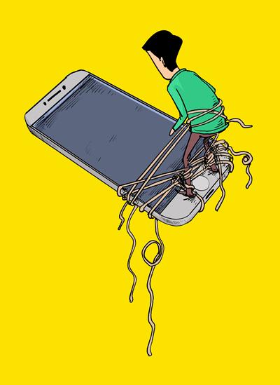 中国华芳集团_60.8%受访者会有意识地让生活与手机分开 - 社会百态 - 华声新闻 ...