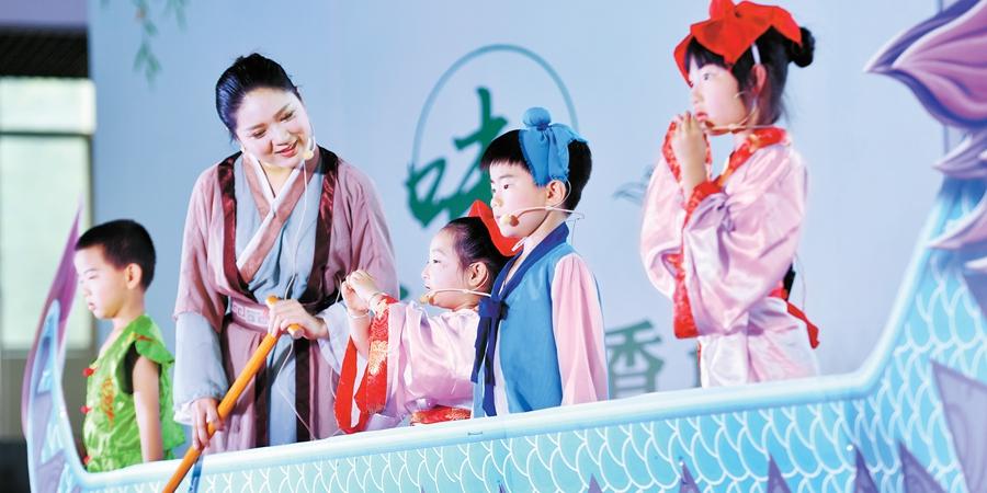 传承民俗文化