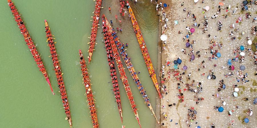 龙舟竞渡 欢庆端午