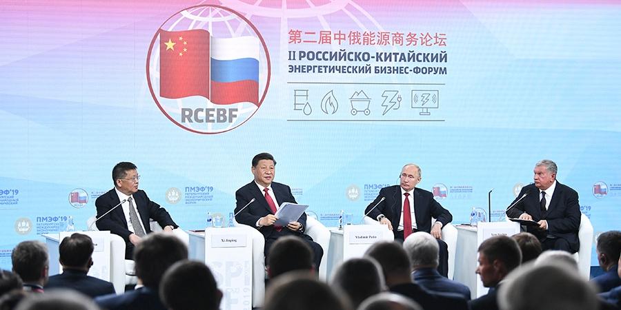 习近平和俄罗斯总统普京共同出席中俄能源商务论坛