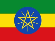 """埃塞俄比亚:""""非洲屋脊"""""""