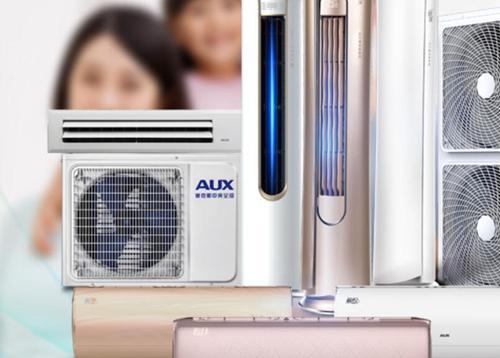 奥克斯空调产品。奥克斯官网截图