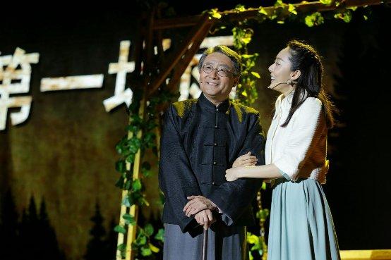 """新晋""""星女郎""""鄂婧文自曝想当妈 原因竟是一部话剧"""