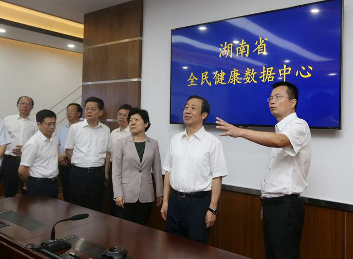 许达哲赴省卫健委调研并主持召开省医改领导小组会议