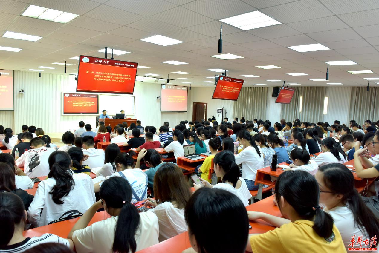 永雄投资为湘潭大学首批国?#24066;?#29992;法律硕士颁发400