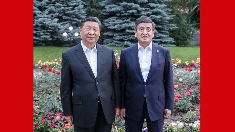 习近平会见吉尔吉斯斯坦总统热恩别科夫