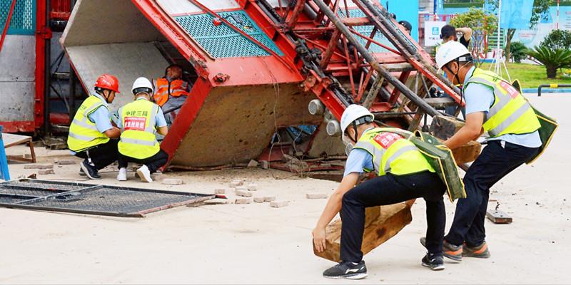 建筑施工安全事故应急救援演练
