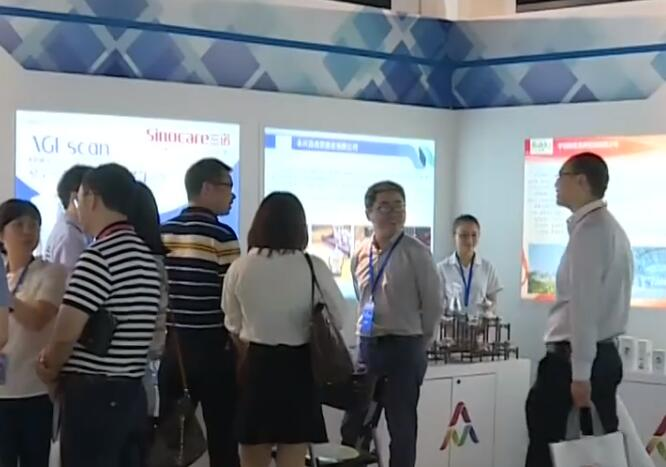 2019年全国双创活动周湖南分会场启动