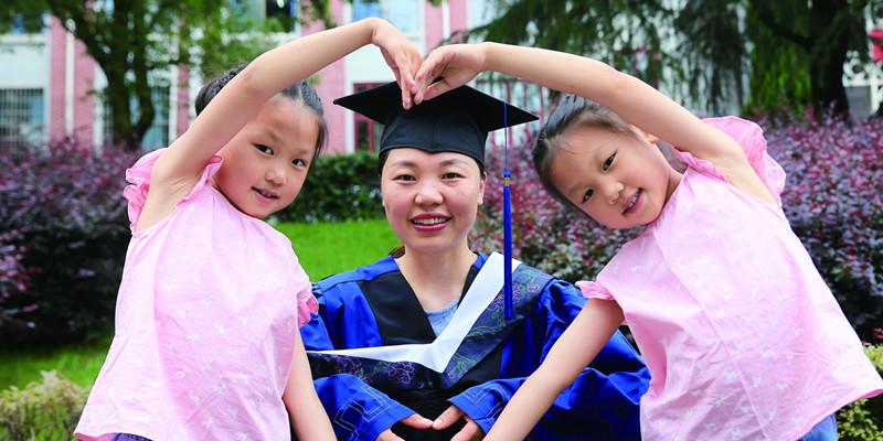 妈妈毕业啦!