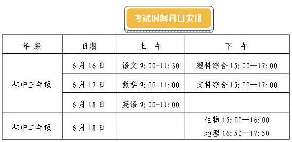 """长沙8.3万余考生中考 家长穿衣祝福""""拼了"""""""