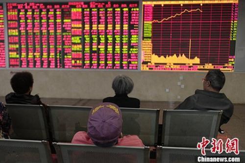 资料图:成都某证券营业部内股民在关注大盘走势。 <a target='_blank' href='http://www.chinanews.com/'>中新社</a>记者 张浪 摄