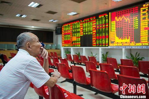 资料图:海口某证券营业部的股民关注大盘走势。 <a target='_blank' href='http://www.chinanews.com/'>中新社</a>记者 骆云飞 摄