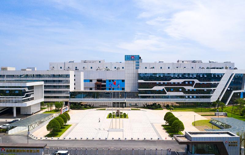【央企入湘 同生共赢】致力于成为全球一流锂电池材料供应商