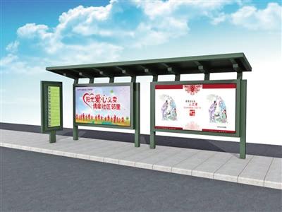 衡阳8月底建成51座公交站亭电子站牌