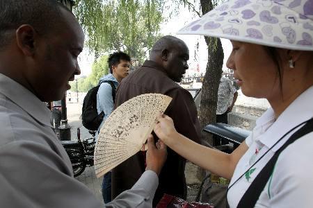 湖南与非洲,文教深度交流