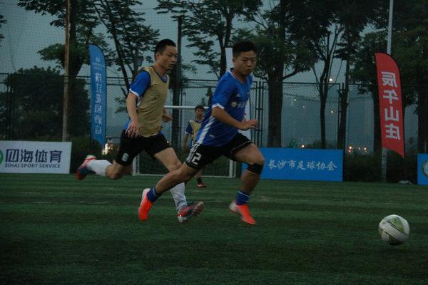 2019湖南媒体踢球赛四强揭晓 半决赛对阵形势出炉