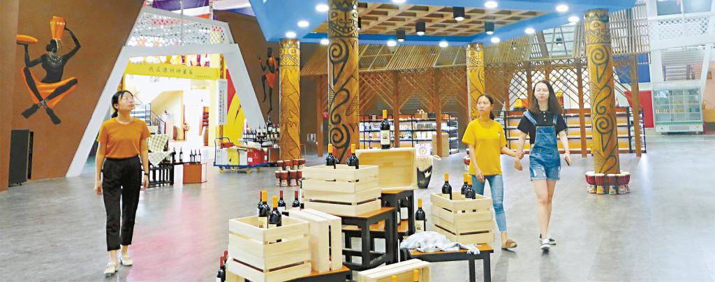 非洲商品展销馆亮相长沙