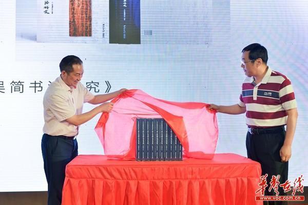 长沙简牍博物馆联合故宫博物院等发布最新合作成果