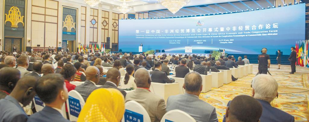 中非经贸博览会开幕现场