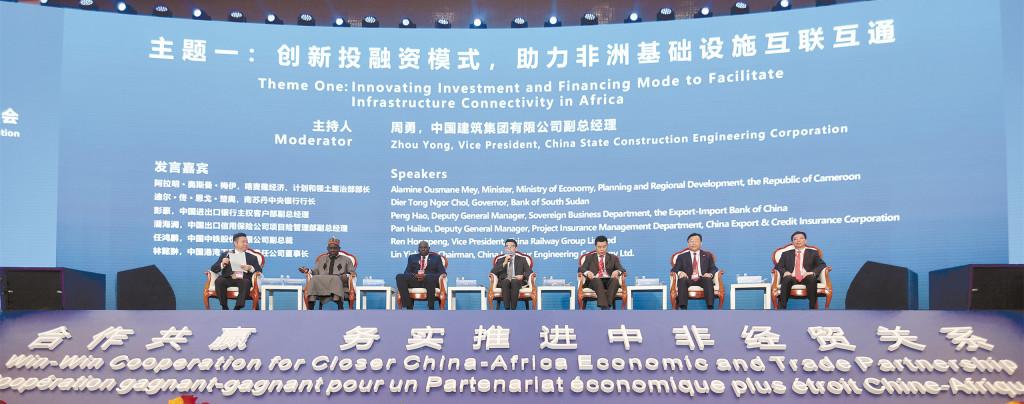 非洲基础设施建设,中非合作如何行稳致远