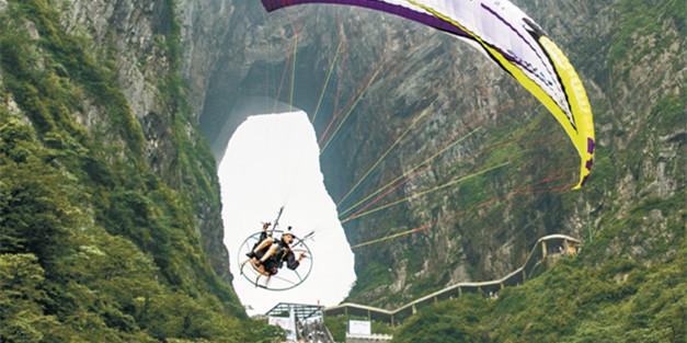 天门山动力伞特技国际大师赛开赛
