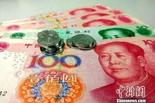 资料图:人夷易近币。中新网记者 李金磊 摄