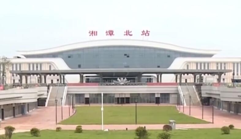 130亿元打造沪昆高铁湘潭北站片区