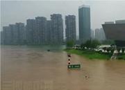 航拍 | 38.14米!实拍高水位下的湘江长沙段