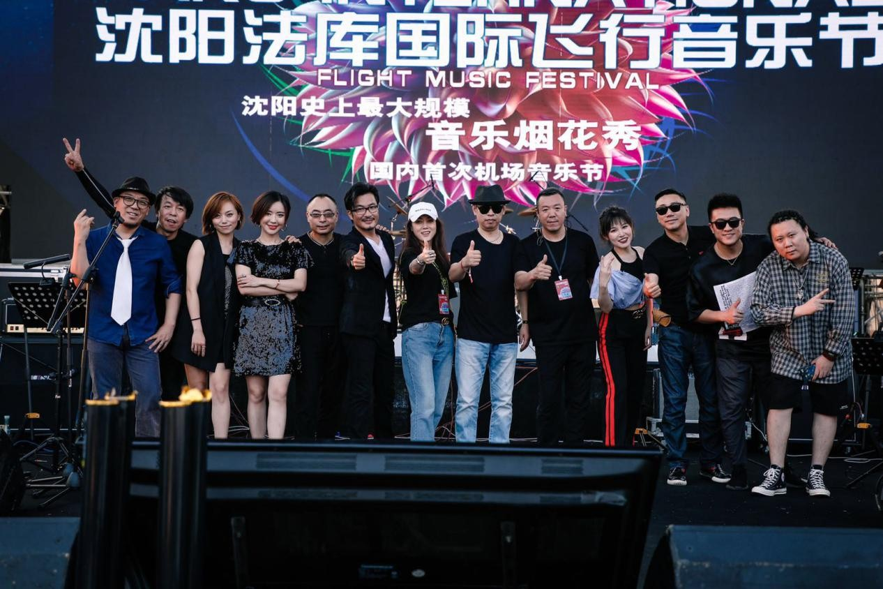 沈阳法库国际飞行音乐节 (6).jpg