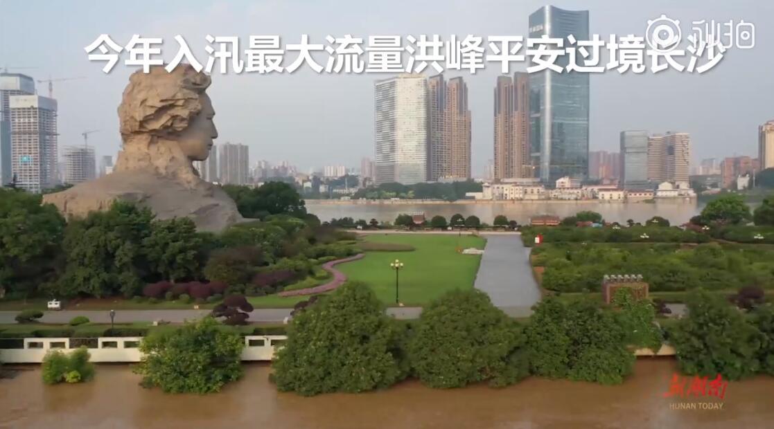 湘江今年入汛最大洪峰平安过境长沙