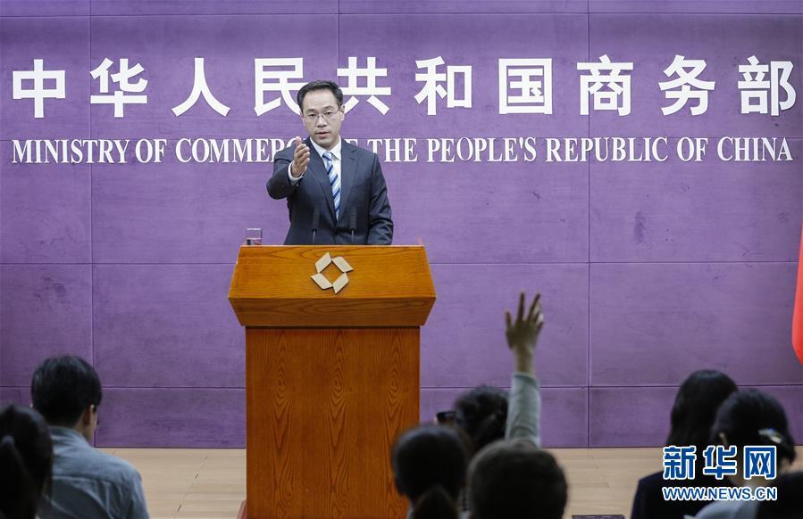 商务部:中方不会打压歧视外资企业 将坚决保护外企合法权益