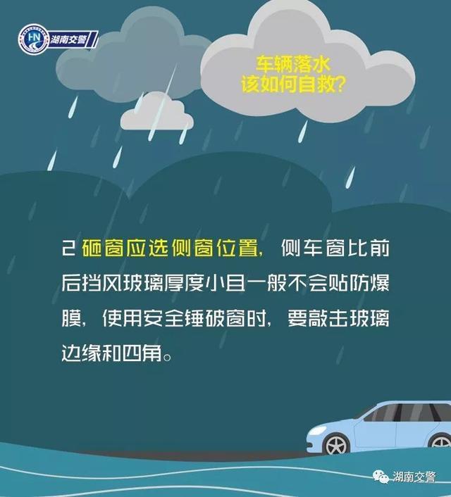 暴雨重启,水还会涨吗?气象、水文专家的结论是……