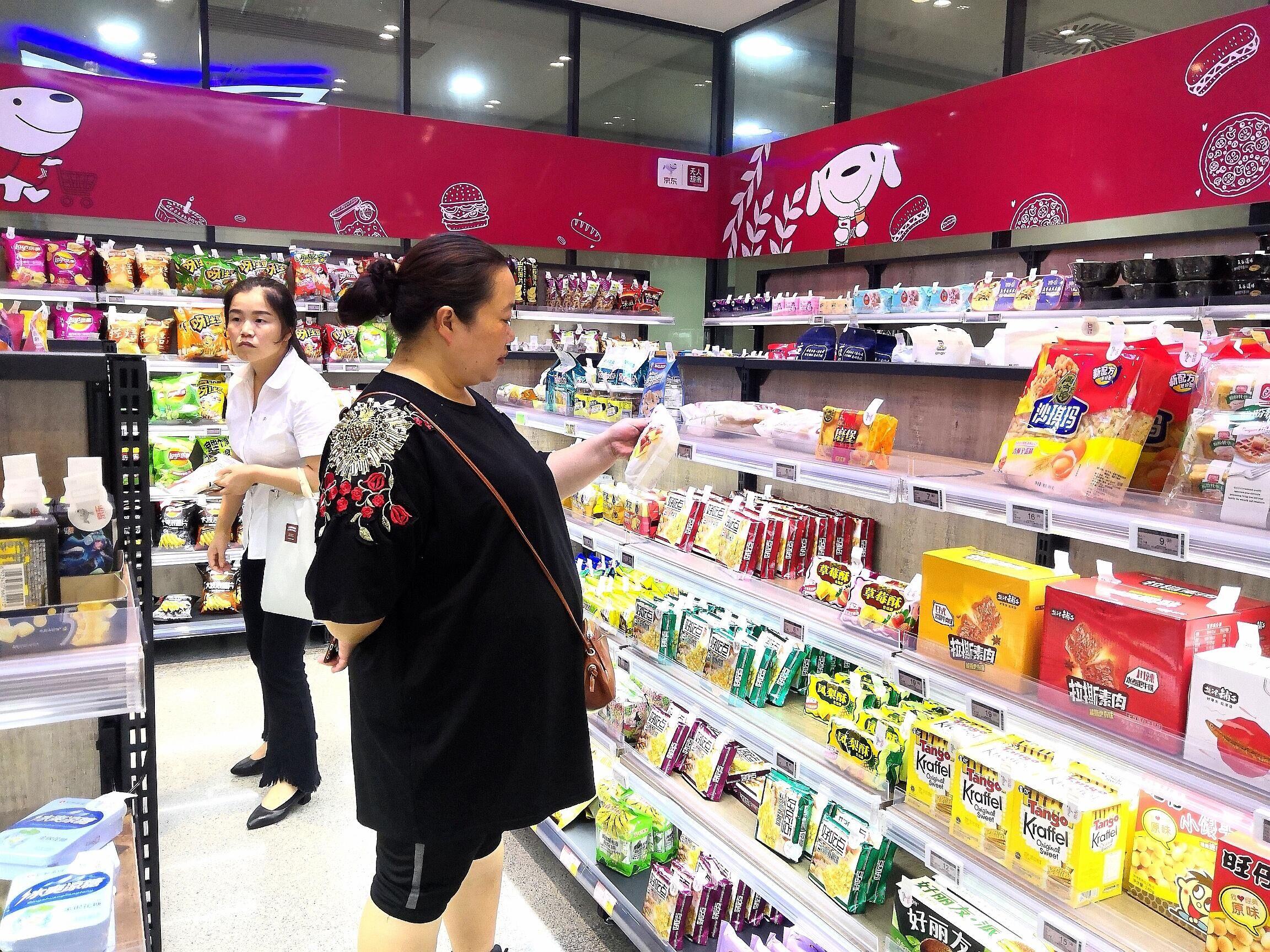 巨头相继退场,长沙无人超市从疯狂到理性